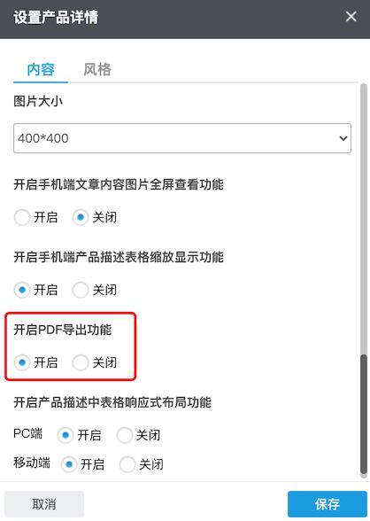 开_pdf导出(01-22-11-48-09)