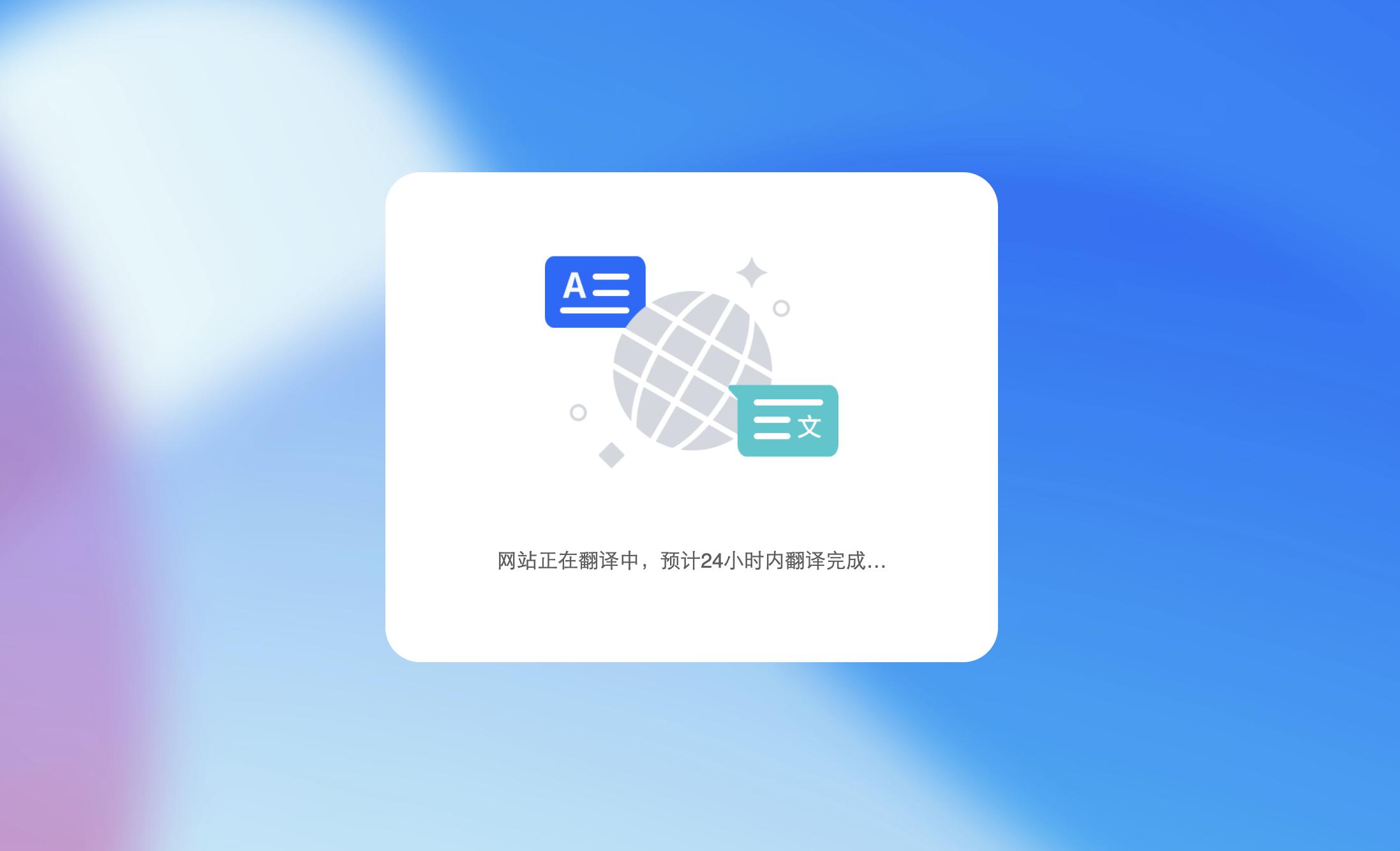11_4翻译(11-27-10-26-19)