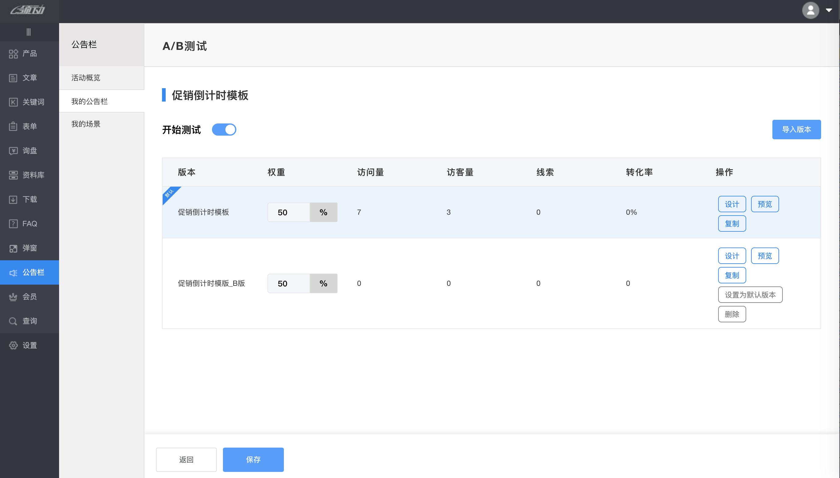 A_B测试演_1(01-08-11-41-55)